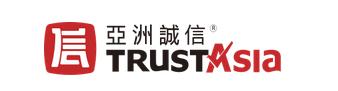 SSL证书申请机构――亚洲诚信